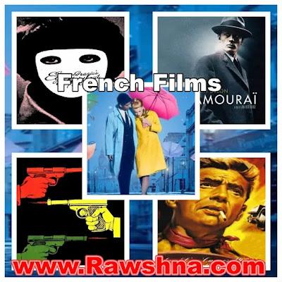 10 من افضل الافلام الفرنسية على الاطلاق