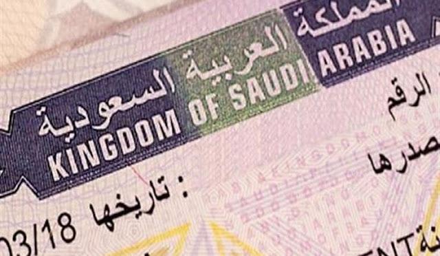 """بسبب فيروس """"كورونا"""" السعودية تعلق منح تأشيرات العمرة إلى حين تجهيز الحجر الصحي بجميع منافذ الدخول..قراو التفاصيل⇓⇓⇓"""