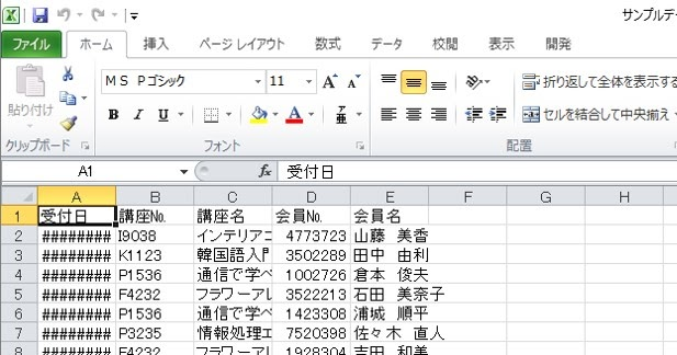 Excelテクニック and MS-Office recommended by PC training