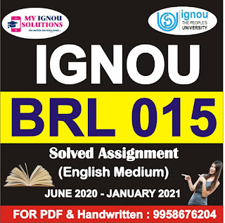 ignou bba solved assignment 2020-21; amk-01 solved assignment 2020-21; ignou bswg solved assignment 2020-21; ehd2 solved assignment 2020-21; ignou guru solved assignment 2020-21; ignou solved assignment 2020-21 free download pdf; ignou bcomg solved assignment 2020-21 free download; acc1 solved assignment 2020-21
