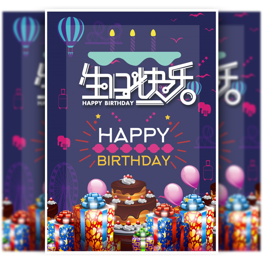 Happy birthday PSD poster template design free psd ~ vectorkh