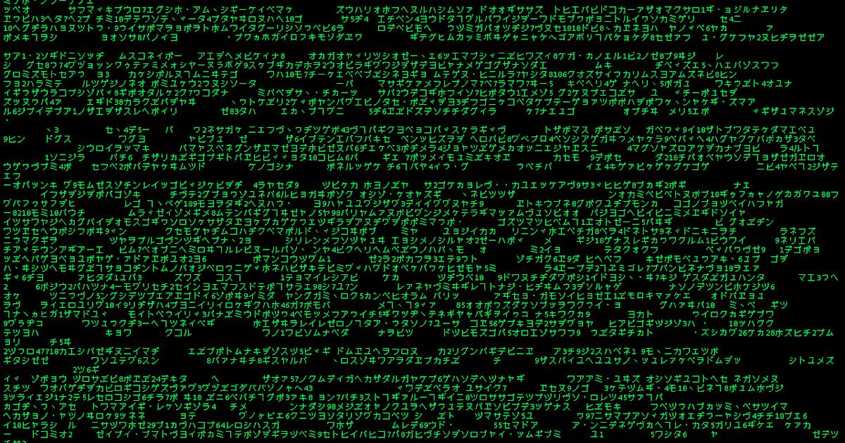 The Code Inn: Matrix rain in Python