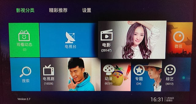 Streaming internet live TV, movie, drama, etc  to Android TV