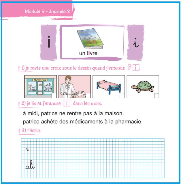 تمارين الدعم و التقويم في اللغة الفرنسية للسنة الثانية ابتدائي