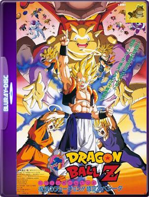 Dragón Ball Z: La Fusión de Goku y Vegeta (1995) [1080p – 60 FPS] Latino [GoogleDrive] [MasterAnime]