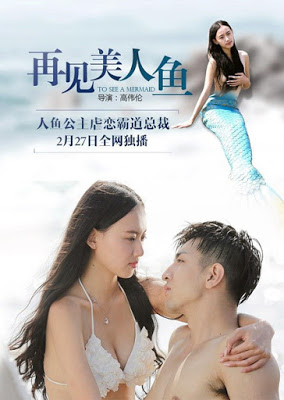 Goodbye Mermaid (2016) HDRip Subtitle Indonesia