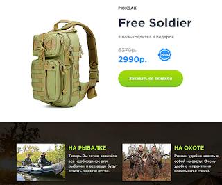 https://bestshopby.ru/free-soldier1/?ref=275948&lnk=2071455
