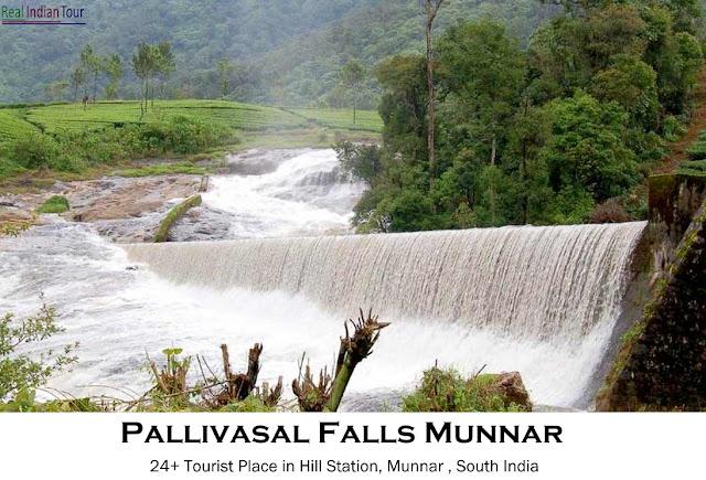 Pallivasal Falls Munnar