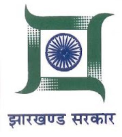 Rural Development Dept, Jharkhand, Graduation, Diploma, freejobalert, Sarkari Naukri, Latest Jobs, Clerk, Junior Engineer, JE, Accounts, Computer Operator, rural development dept. logo