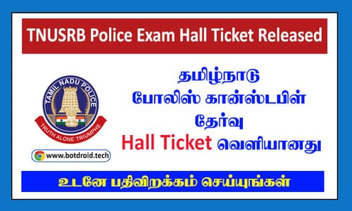 TNUSRB PC Hall Ticket 2020 Download, TN Police Constable Exam Hall Ticket Released