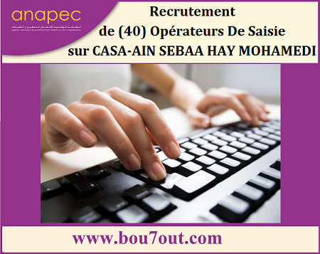 Recrutement de (40) Opérateurs De Saisie  sur CASA-AIN SEBAA HAY MOHAMEDI