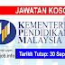 Job Vacancy at Kementerian Pendidikan Malaysia (MOE)
