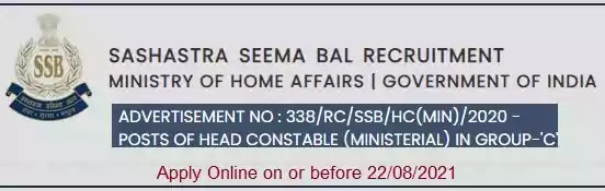 Head Constable Ministerial Recruitment in SSB 2021