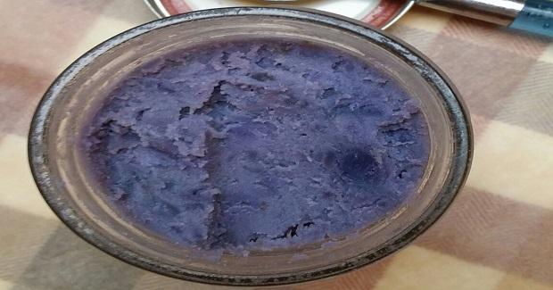 Purple Yam Jelly (Ube Halaya) Recipe