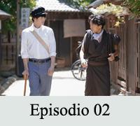 EP.02-Sukeroku