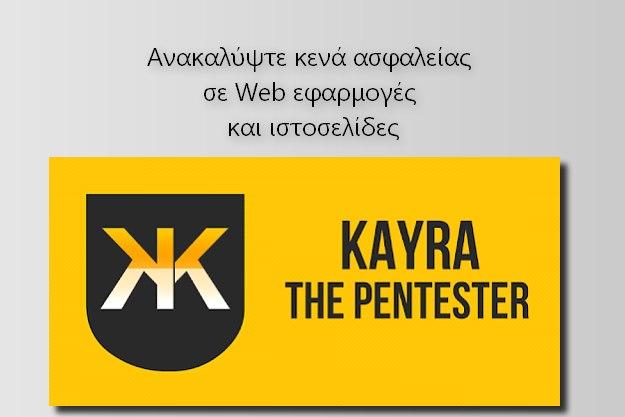 Kayra - Ανακάλυψε κενά ασφαλείας σε web εφαρμογές και ιστοσελίδες χρησιμοποιώντας την Android συσκευή σου