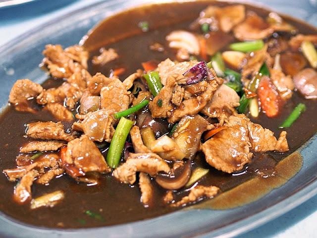 Sungai Lembing Kuantan Pahang Restoran Hoover Spring Onion Ginger Wild Boar