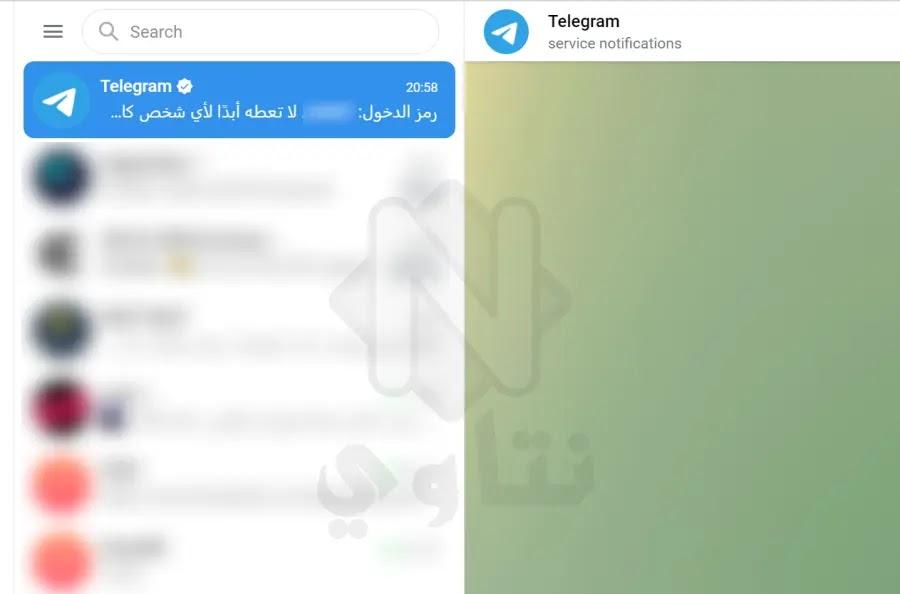 تحميل تليجرام ويب