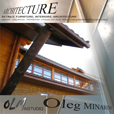 Архитектурное проектирование, архитектурная среда