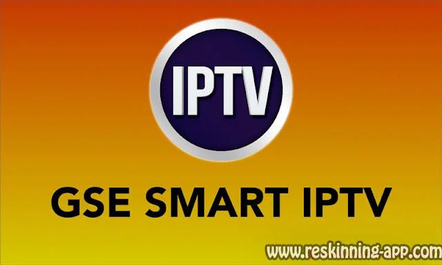 تحميل برنامج GSE Smart IPTV على أندرويد وآيفون 2019