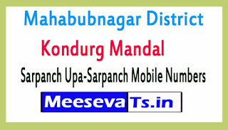 Kondurg Mandal Sarpanch Upa-Sarpanch Mobile Numbers List Mahabubnagar District in Telangana State