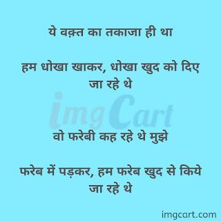 Whatsapp Sad Image DP Download in Hindi