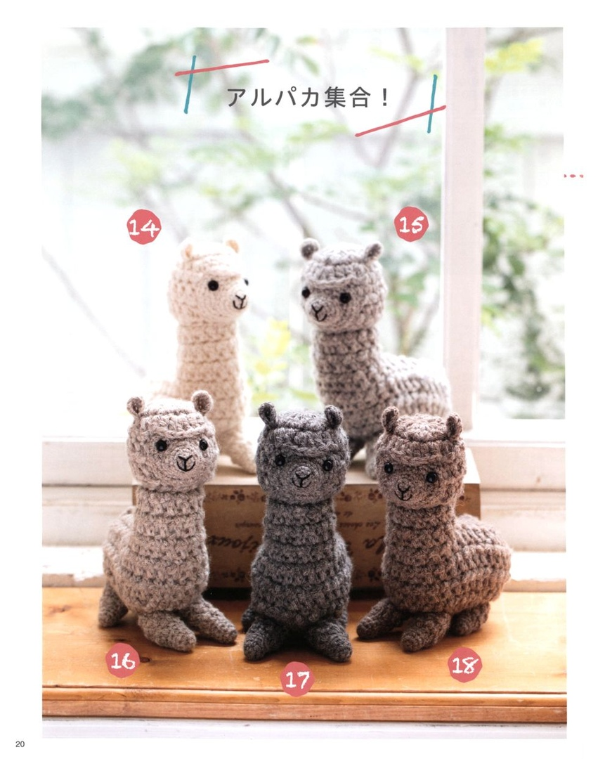 Crochet Alpaca Amigurumi Free Patterns | Ganchillo amigurumi ... | 1080x861
