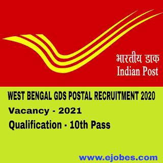 WB GDS Postal Recruitment 2020   Apply online for 2021 Post - Post office