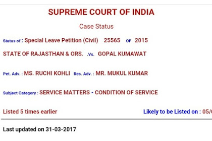 Fix Pay Case In Supreme Court New Date Declared 2017