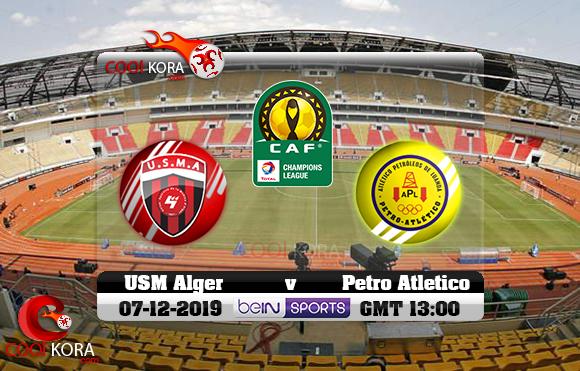 مشاهدة مباراة بيترو أتلتيكو وإتحاد الجزائر اليوم 7-12-2019 دوري أبطال أفريقيا
