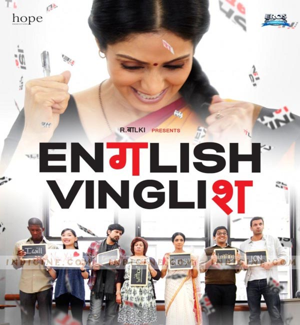 English Vinglish Review in Malay