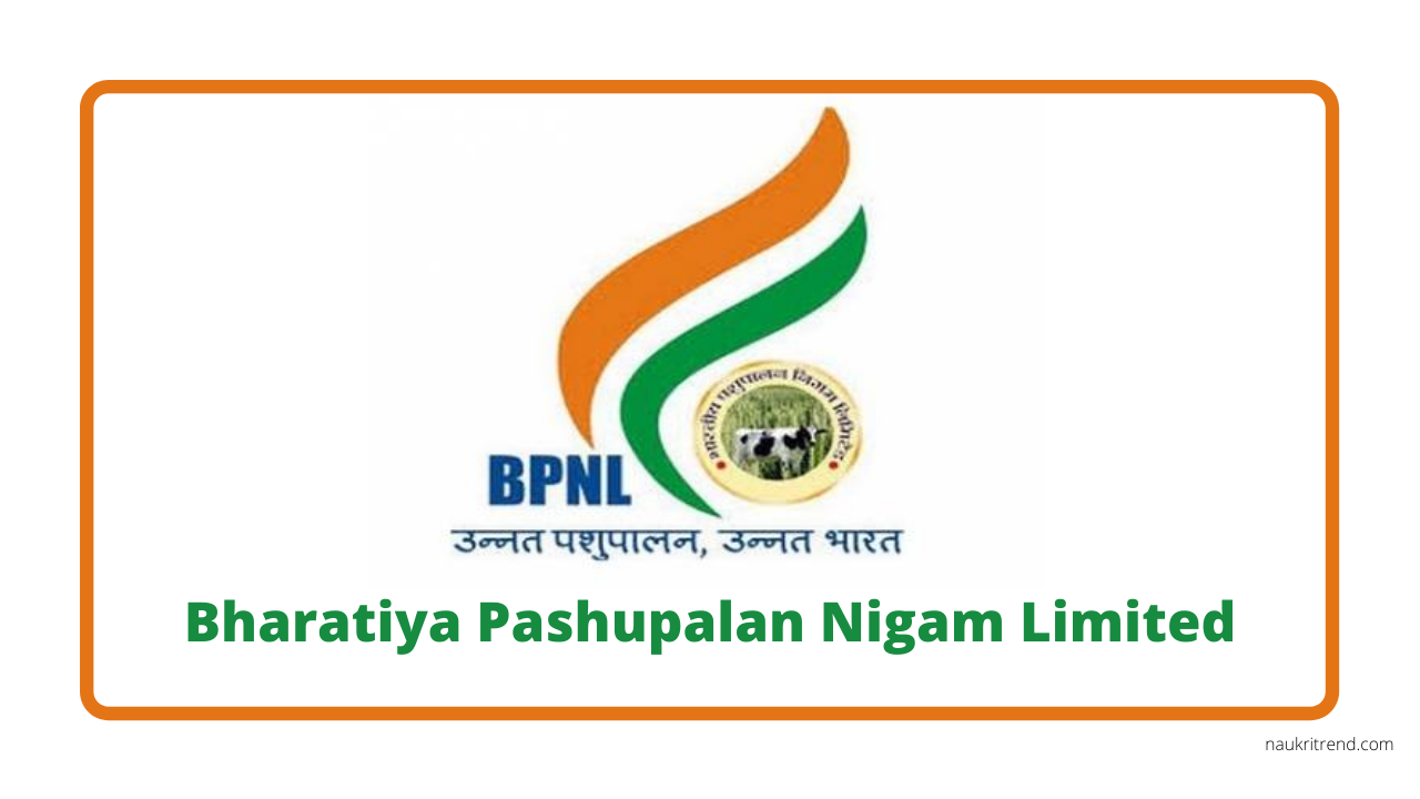 BPNL Recruitment 2021