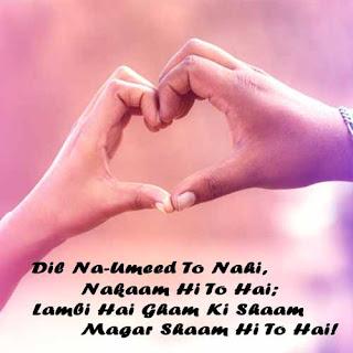 valentines whatsapp dp images
