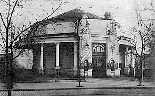 Театр Ренессанс в Севастополе