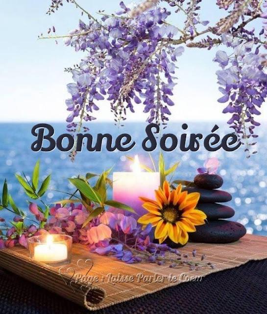 مساء الخير بالفرنسية