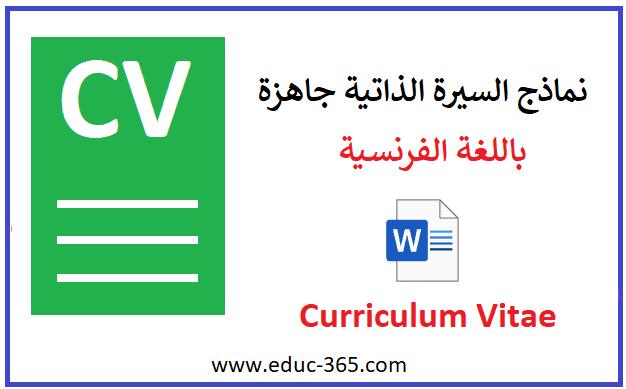 التعليم 365