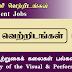 பதவி வெற்றிடங்கள் - கட்புல ஆற்றுகைக் கலைகள் பல்கலைக்கழகம் | University of the Visual & Performing Arts