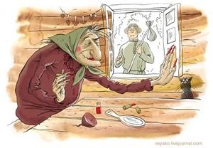 http://prazdnichnyymir.ru/prazdnik-skazok/6423/pust-ja-jaga-stihi-pro-babu-jagu-i-ee-kompaniiju-/