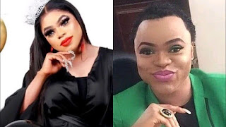 Bobrisky arrested over scam case