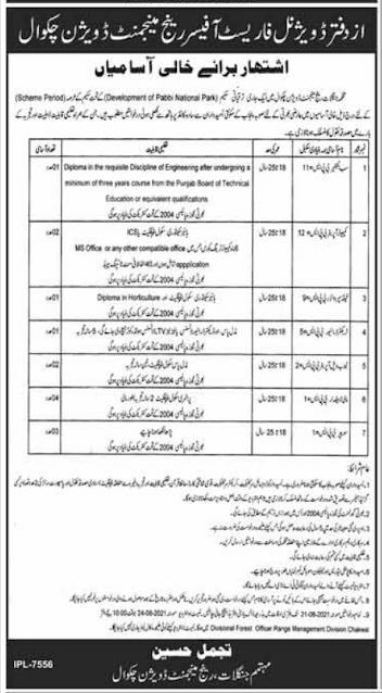 Punjab Forest Department Jobs 2021 Chakwal