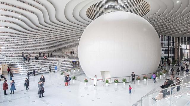 ห้องสมุดเทียนจินปินไห่ (Tianjin Binhai Library)