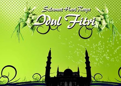 dp bbm doa islami untuk anak