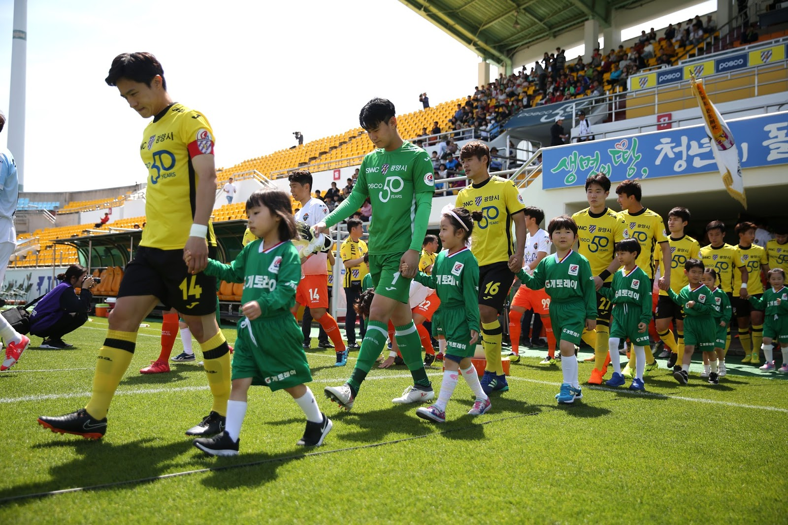 Preview: Jeonnam Dragons Vs FC Seoul K League 1 Round 9