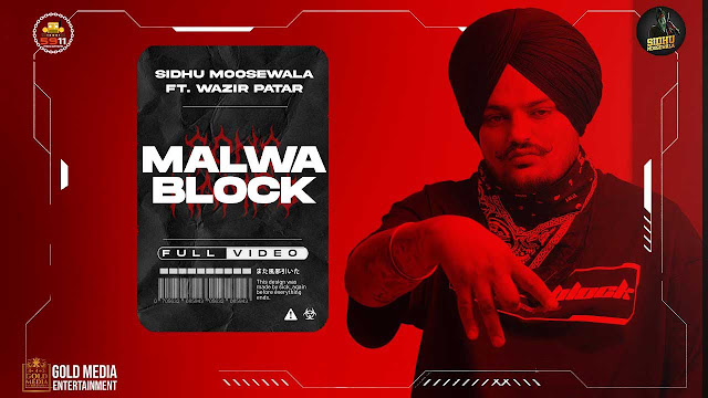 Malwa Block Lyrics - Sidhu Moose Wala | Moosetape