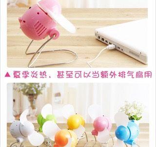 kipas portable,kipas angin,kipas kecil,untuk mati lampu