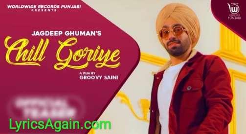 Chill Goriye Song Lyrics - Jagdeep Ghuman