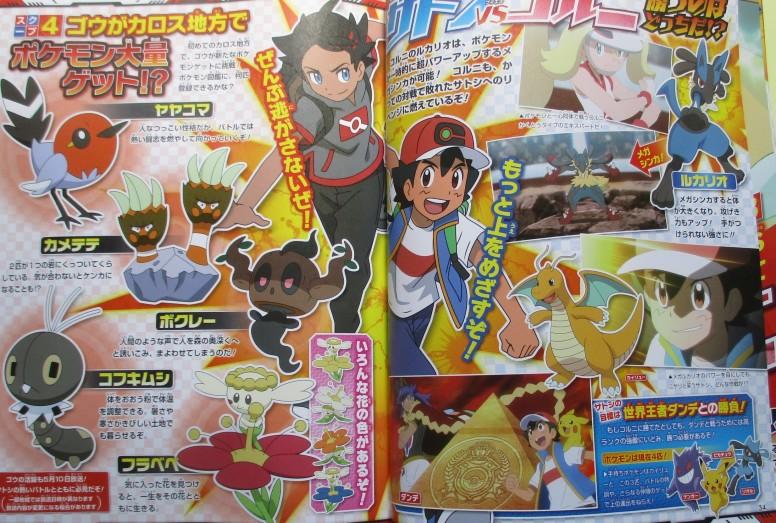 Jornadas Pokémon Capturas de Goh em Kalos