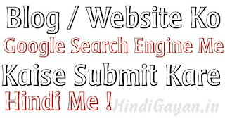 Add site in google search Engine  add my website in google search engine how to add a site in google search engine how to add website in google search engine for free how to add site in google search engine add website into google search engine add my site in google search engine add site on google search engine