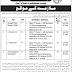 Pakistan Railways Islamabad 2018 Jobs