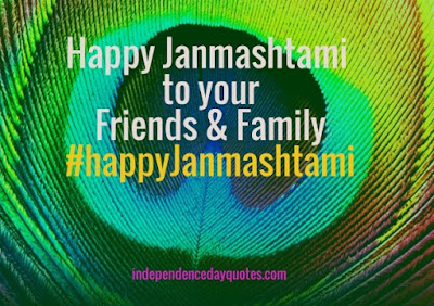 Happy Janmashtami 2016 Images,Quotes Images, Wallpapers HD, Pictures, Photos